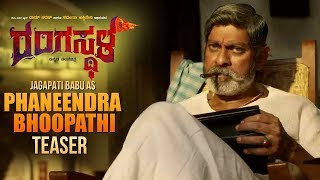 gratis download video - Dangerous Jagapati Babu as Phaneendra Bhoopathi - Rangasthala Kannada Movie