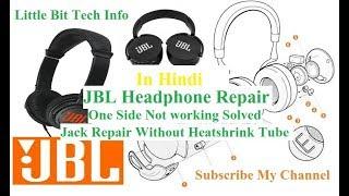 how to repair jbl headphones jack - मुफ्त ऑनलाइन