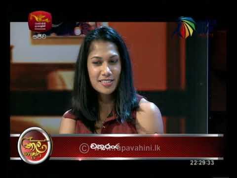 තාල භාෂණ | Thala Bhashana 2018-09-15