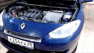 Renault Fluence 230 тыс км пробега, продолжение истории..