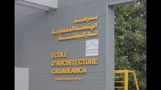 Vidéo Institutionnelle: Ecole D'Architecture Et De Paysage De Casablanca