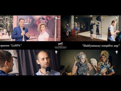 Андрій Мельник, відео 8