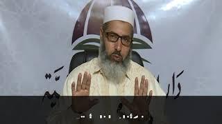 فيديو مميز / لباس خطيب الجمعة