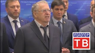 Жириновский о трагедии в Кемерове: во всем виновата администрация города!