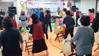 아랑고고장구 첫단계배우기 조승현단장 남서울실용전문학교 문의1566-7240