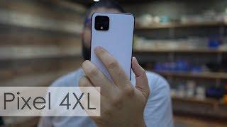 يا ناس أحبه | Google Pixel 4XL