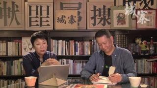689殺蘋果、紅色魔爪操控傳媒 - 08/04/19 「三不館」長版本