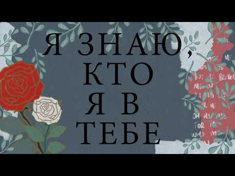 Валерия формула счастья автор песни