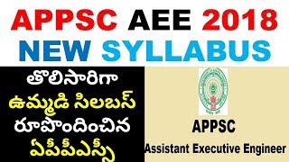 APPSC AEE ASSISTANT EXECUTIVE ENGINEER SYLLABUS 2018 | AEE COMMON SYLLABUS TO CIVIL,MECHANICAL,AGR