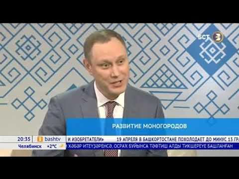 Интервью министра  экономического развития РБ Сергей Новиков о ТОСЭР