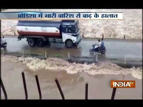 Top 5 News of the Day | 16th July, 2017 - India TV - India TV