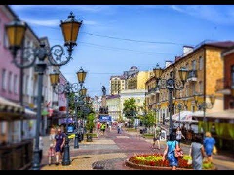 Города Беларуси. Брест