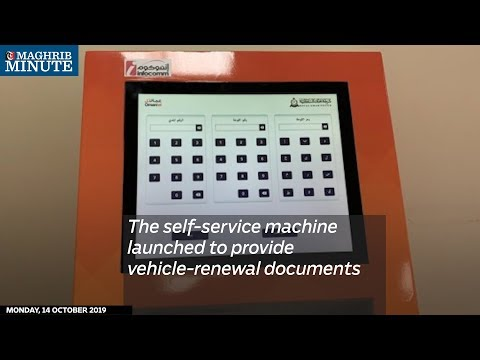 Watch: The self-service machine launched to provide vehicle-renewal documents