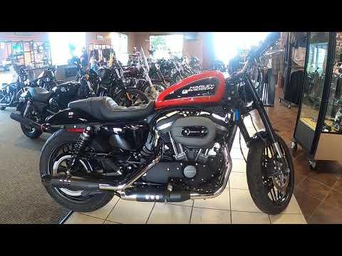 2020 Harley-Davidson Sportster Roadster