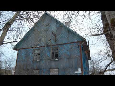 Права собственников и нанимателей жилого помещения при расселении аварийного фонда