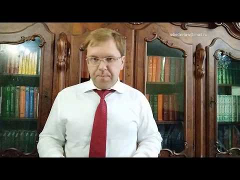 Статья 77 ГК РФ - Выход участника из полного товарищества