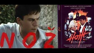 Noz- Ceo Film