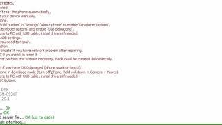 error drk s6 g920i - मुफ्त ऑनलाइन वीडियो