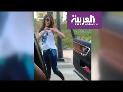 العرب اليوم - بالفيديو: تحدي رقصة