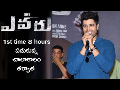 adivi-sesh-about-evaru-movie-team-pressmeet