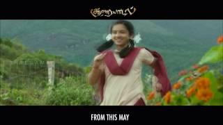 Sooraiyadal Trailer 4