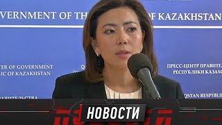 Министр труда и соцзащиты ответила на резкую критику казахстанцев