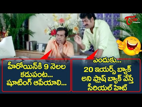 Brahmanandam And Raghu Babu Best Comedy Scenes Back to Back | Telugu Comedy Videos | TeluguOne