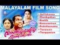 Vasanthiyum Lakshmiyum Pinne Njaanum | Malayalam Film Song | Kalabhavan Mani Movie | Non Stop Song
