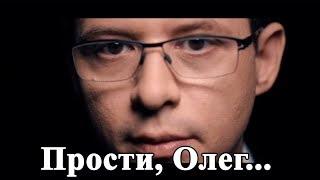 Мураев дерзко ответил Порошенко!