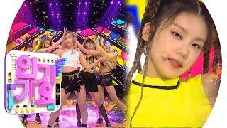 SUB Inkigayo EP1016