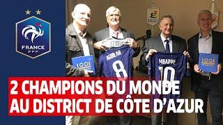 Didier Deschamps et Guy Stéphan au District de la Côte d'Azur, Equipe de France