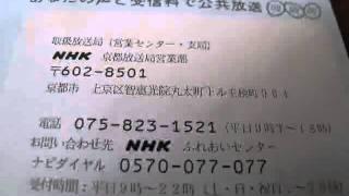 NHKが解約させないのはネット受信料をとりたいからだと思います9