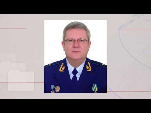 Komsomolsk auf amure der Arzt flebolog