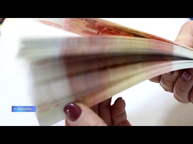 Пенсионер получил 370 тыс. рублей фальшивыми купюрами