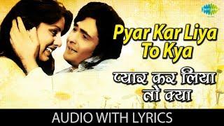Pyar Kar Liya To Kya with lyrics| प्यार कर लिया