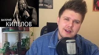 """Монеточка - """"Каждый раз"""" (Голосами Русских Рокеров)"""