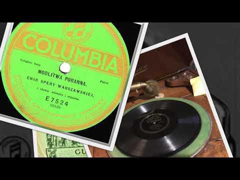 Polish 78rpm recordings, 1921. COLUMBIA E-7524. Boga Rodzica / Modlitwa poranna