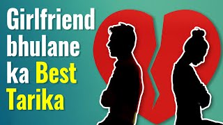 How to forget Your EX ? Girlfriend   Forget someone you love and move on after breakup (Hindi)