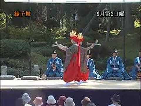 伝承500年綾子舞