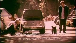 Ο ΤΖΙΑΝΙ ΚΑΙ ΟΙ ΓΥΝΑΙΚΕΣ Gianni E Le Donne Dvd Greek