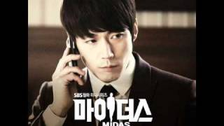 Na Yoon Kwon - SHe Will Dance ( Midas OST Part.3 )