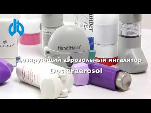 Лечение гепатита б в россии в 2016 году