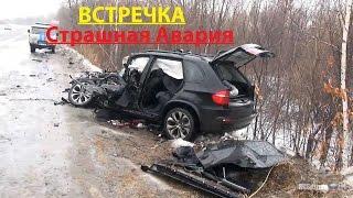 bmw x5 авария в 2 трупа