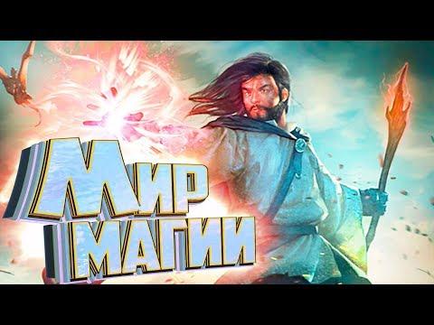 Трейнер к герои меча и магии iii