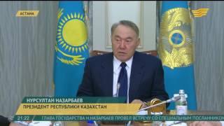 Н.Назарбаев провел встречу с руководством Национальной палаты предпринимателей «Атамекен»