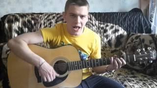 Баста - Кинолента ( cover )