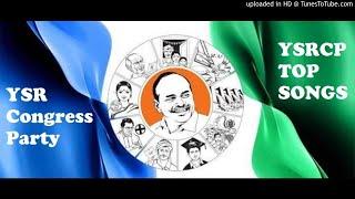 ysr congress party songs telugu - मुफ्त ऑनलाइन