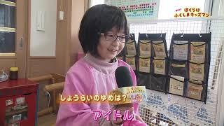 須賀川市立大東こども園(1)
