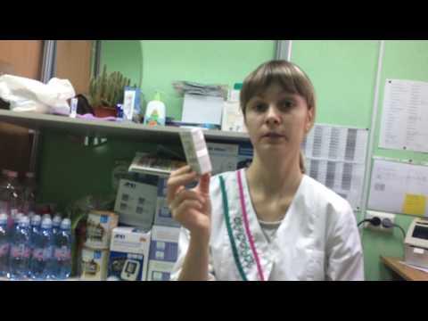 Медикаментозное лечение артроза артрита