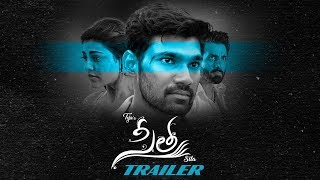 gratis download video - Sita Trailer | Teja | Sai Sreenivas Bellamkonda, Kajal Aggarwal | Anup Rubens